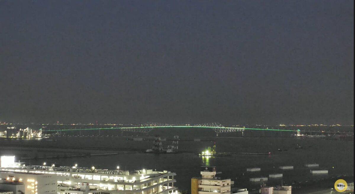 東京ゲートブリッジ ライブカメラと雨雲レーダー/東京都江東区若洲