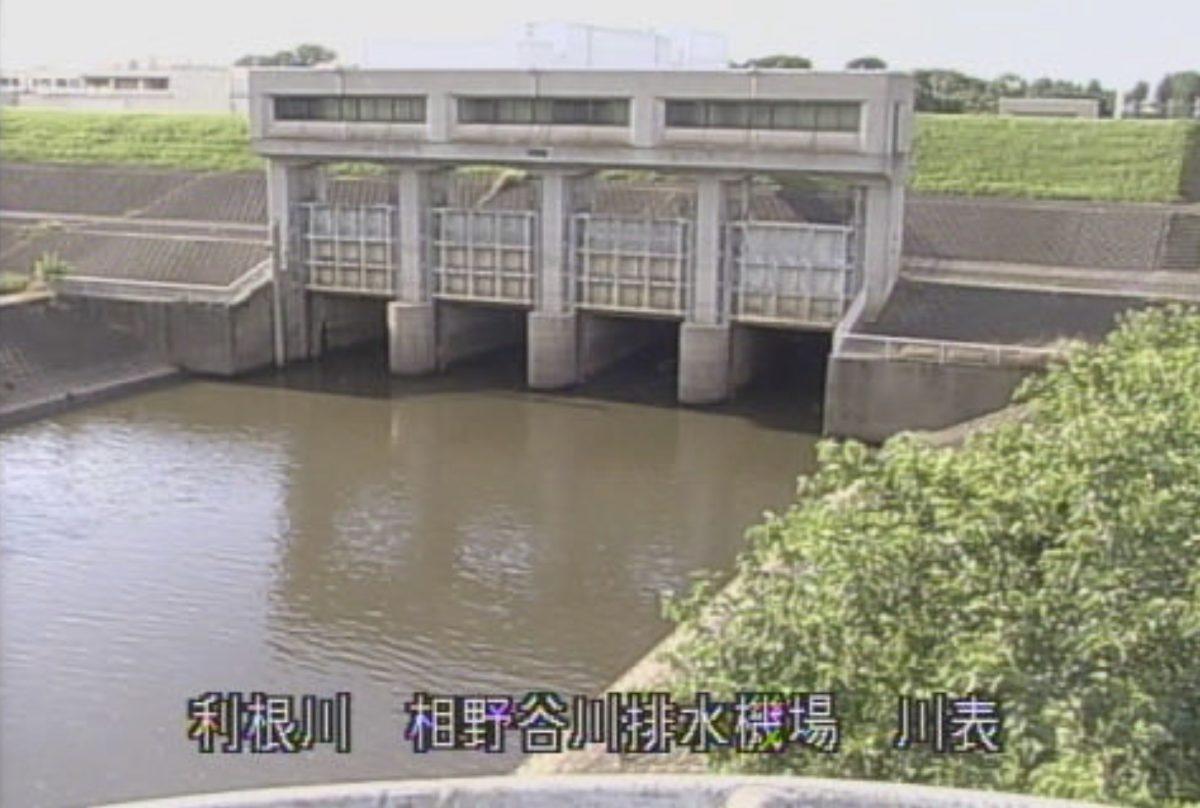 利根川 ライブカメラ(相野谷川排水機場)と雨雲レーダー/茨城県取手市