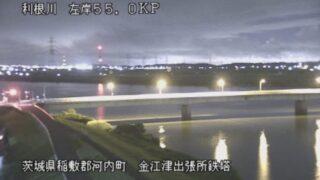 利根川・金江津ライブカメラと雨雲レーダー/茨城県河内町
