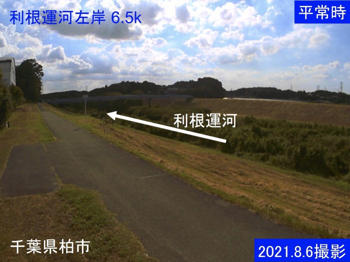 利根運河・左岸6.5kライブカメラと雨雲レーダー/千葉県柏市船戸山高野