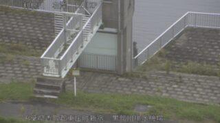 利根川・新宿ライブカメラと雨雲レーダー/千葉県香取郡東庄町