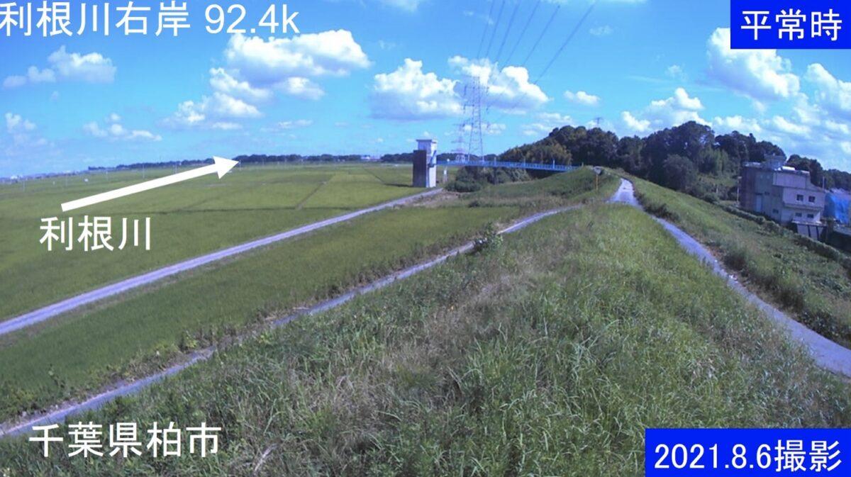 利根川・右岸92.4kライブカメラと雨雲レーダー/千葉県柏市花野井