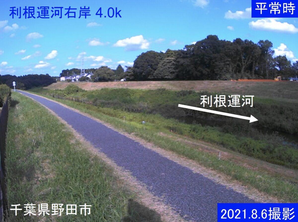利根運河・右岸4.0kライブカメラと雨雲レーダー/千葉県野田市山崎