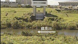 鶴見川・亀の子橋水位観測所ライブカメラと雨雲レーダー/神奈川県横浜市港北区