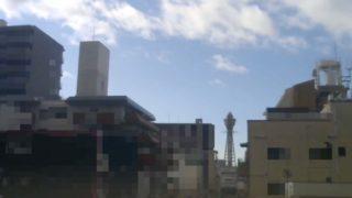 通天閣 ライブカメラと雨雲レーダー/大阪府大阪市
