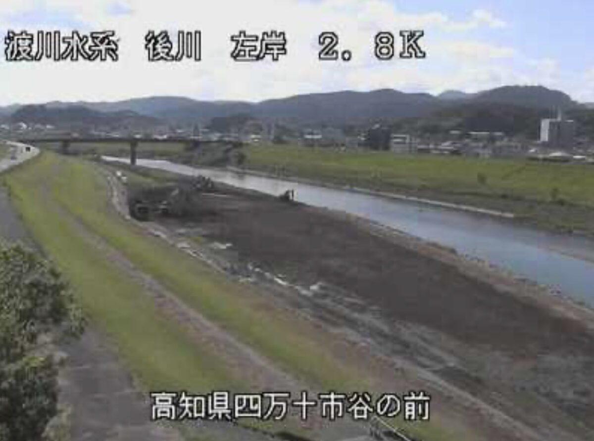 後川・谷の前ライブカメラと雨雲レーダー/高知県四万十市佐岡