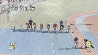 宇都宮競輪 ライブカメラと雨雲レーダー/栃木県宇都宮市