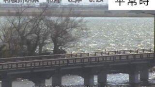 鰐川・神宮橋ライブカメラと雨雲レーダー/茨城県鹿嶋市大船津