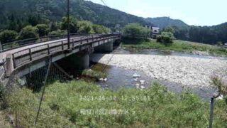 和良川・荒川橋ライブカメラと雨雲レーダー/岐阜県郡上市和良町