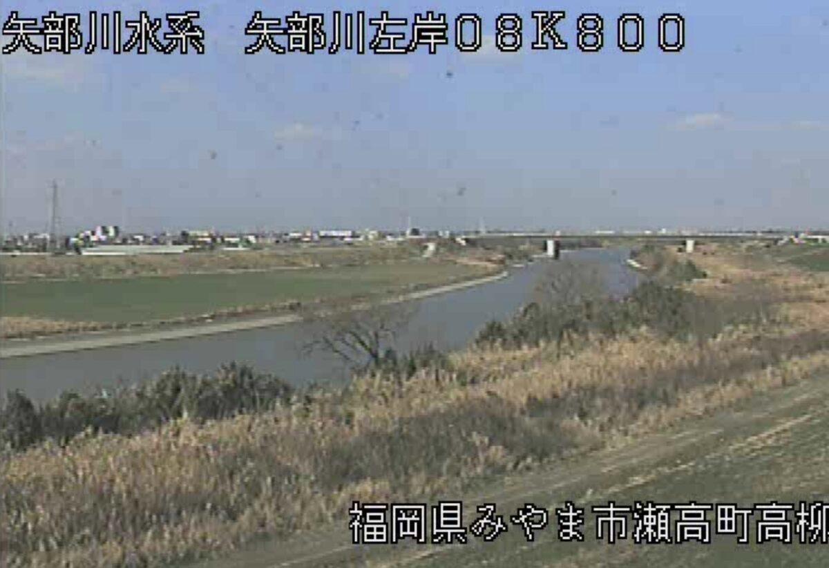 矢部川・高柳 左岸08K800ライブカメラと雨雲レーダー/福岡県みやま市瀬高町