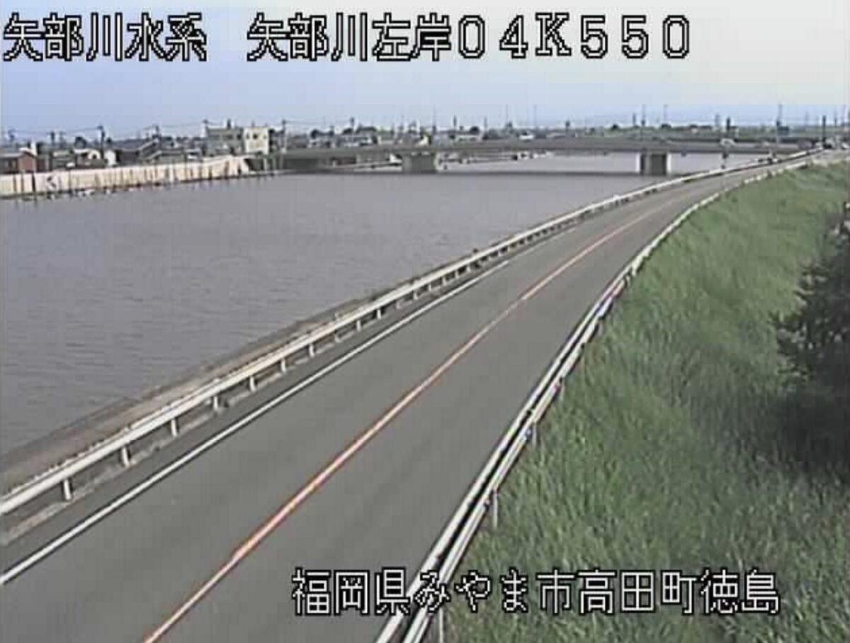 矢部川・渡里 左岸04K550ライブカメラと雨雲レーダー/福岡県みやま市高田町徳島