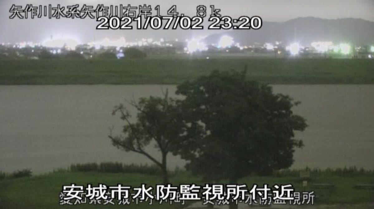 矢作川・安城市水防監視所ライブカメラと雨雲レーダー/愛知県安城市小川町
