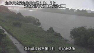 矢作川・安城市出張所付近ライブカメラと雨雲レーダー/愛知県安城市藤井町