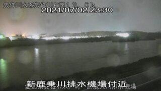 矢作川・新鹿乗川排水機場ライブカメラと雨雲レーダー/愛知県安城市木戸町