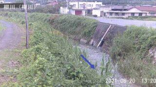 柳川・江泊ライブカメラと雨雲レーダー/山口県防府市江泊
