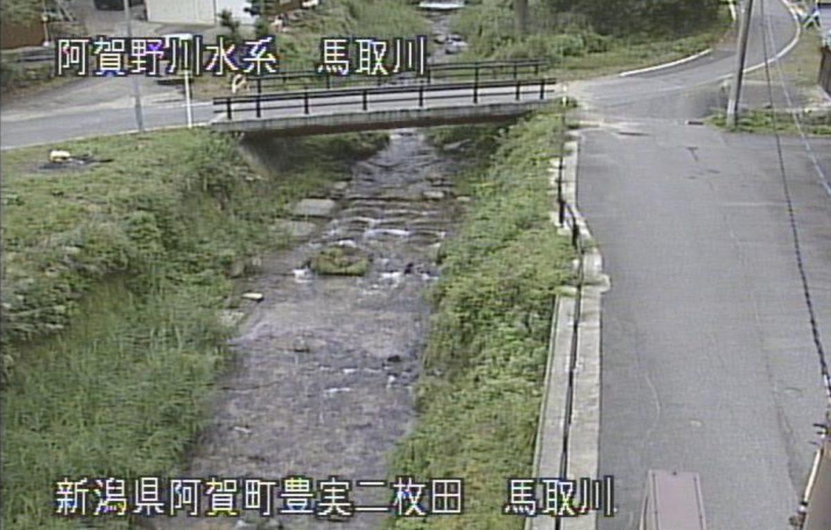 阿賀野川水系 馬取川 ライブカメラと雨雲レーダー/新潟県阿賀町