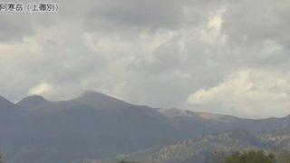 雌阿寒岳 ライブカメラと雨雲レーダー/北海道釧路市