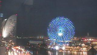 みなとみらい ライブカメラ(FMヨコハマ)と雨雲レーダー/神奈川県横浜市