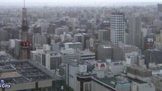 札幌 ライブカメラと雨雲レーダー/北海道札幌市