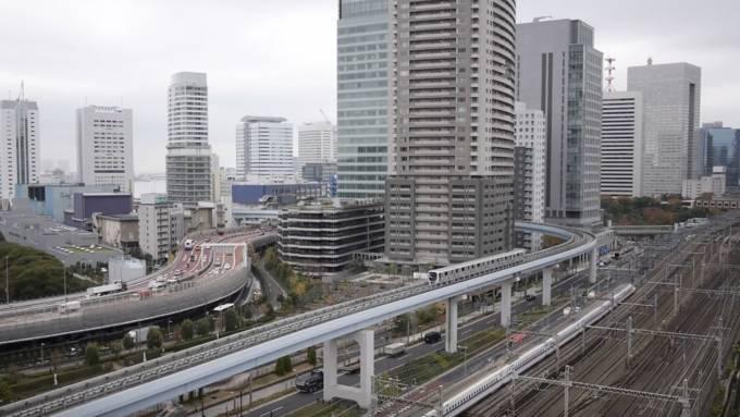 東京都港区 汐留 鉄道ライブカメラと雨雲レーダー