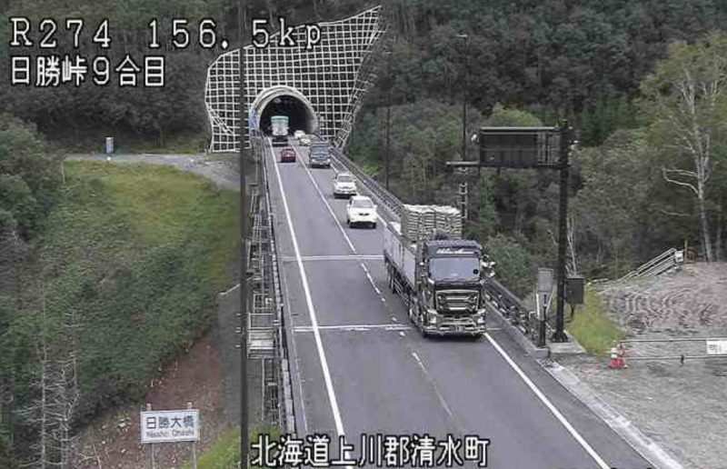 日勝峠 ライブカメラ(国道274号)(HBC)と雨雲レーダー/北海道清水町