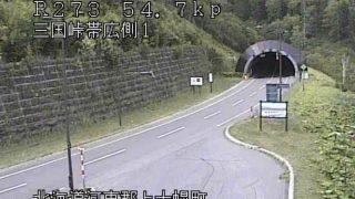 三国峠 ライブカメラ(国道273号)(HBC)と雨雲レーダー/北海道上士幌町