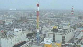 解体が進むレインボータワー ライブカメラと気象レーダー/新潟県新潟市中央区