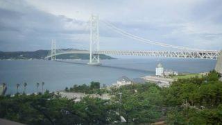 停止中:台風21号 明石海峡大橋 特設ライブカメラ(ウェザーニュース)と雨雲レーダー/兵庫県神戸市