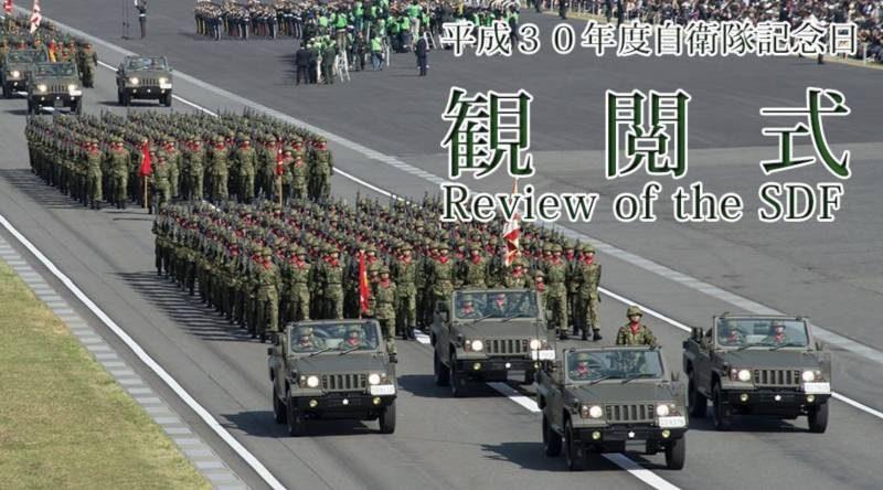 平成30年度自衛隊記念日観閲式 ライブカメラと雨雲レーダー/東京都練馬区