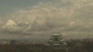 名古屋城 ライブカメラと雨雲レーダー/愛知県名古屋市