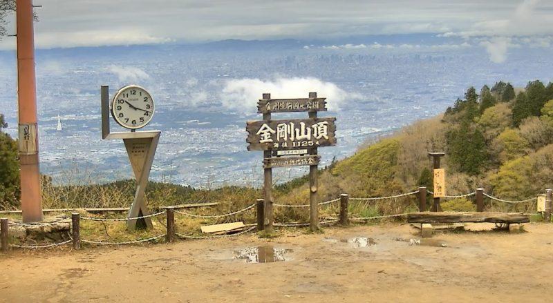 金剛山国見城址ライブカメラと雨雲レーダー/奈良県御所市