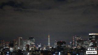 東京タワー ライブカメラと雨雲レーダー/東京都港区