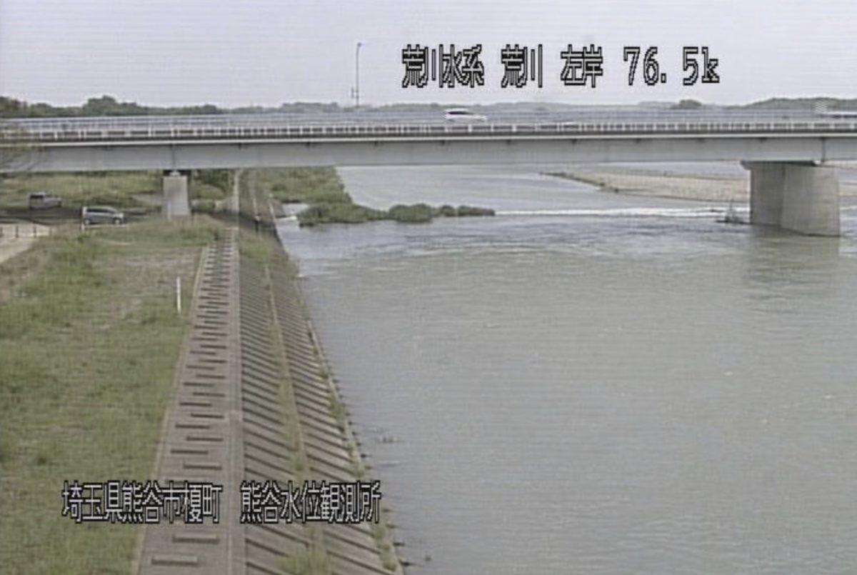 荒川 ライブカメラ一覧・地図と雨雲レーダー