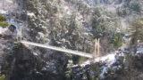 瀬戸合峡 ライブカメラ(川俣ダム・吊り橋・あずまや・日光連山)と雨雲レーダー/栃木県日光市