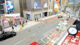 渋谷109前交差点 ライブカメラと気象レーダー/東京都渋谷区
