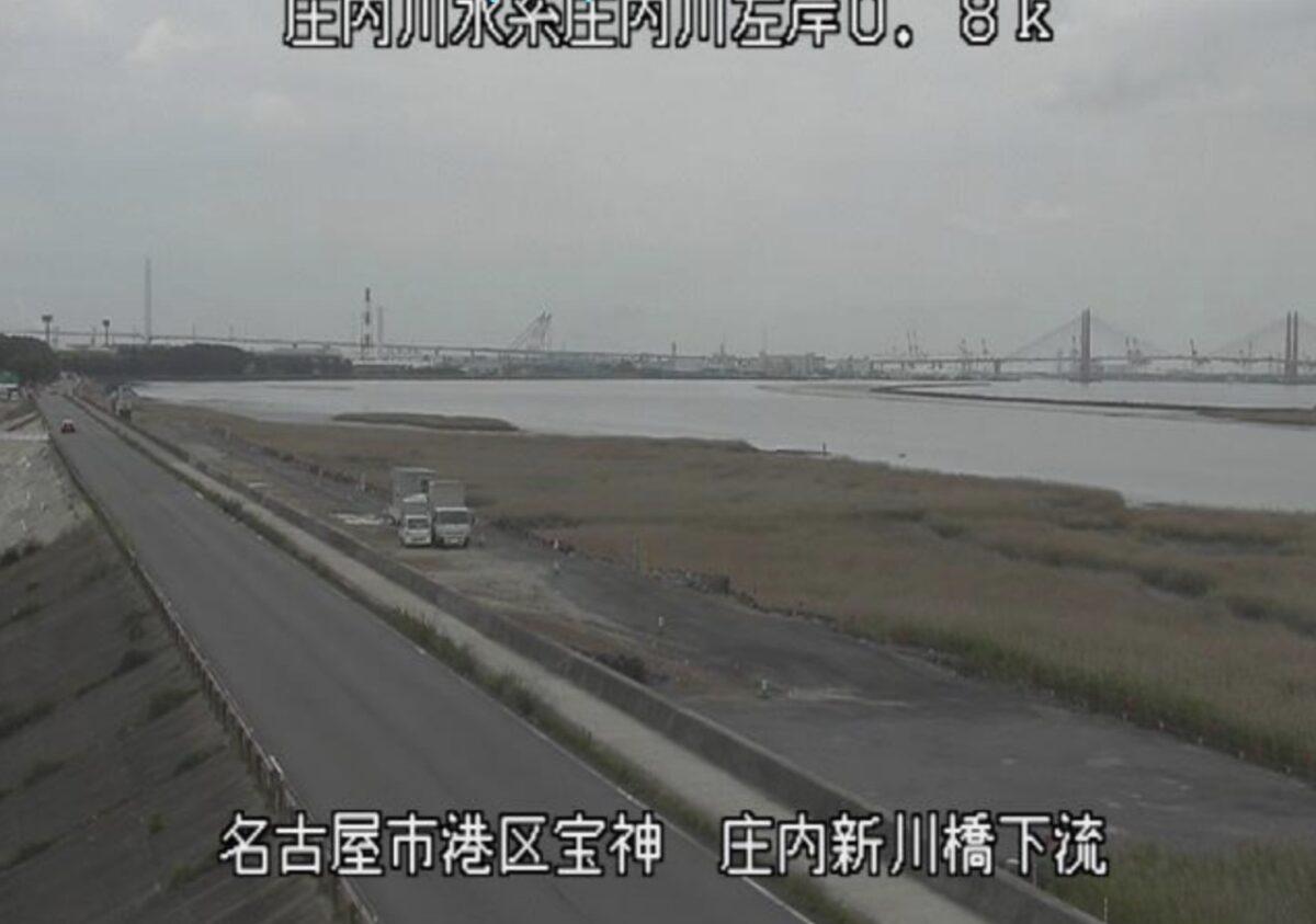 庄内川(土岐川)ライブカメラと雨雲レーダー/愛知県・岐阜県