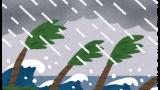 非常に強い台風21号情報 四国~紀伊半島上陸の見込み
