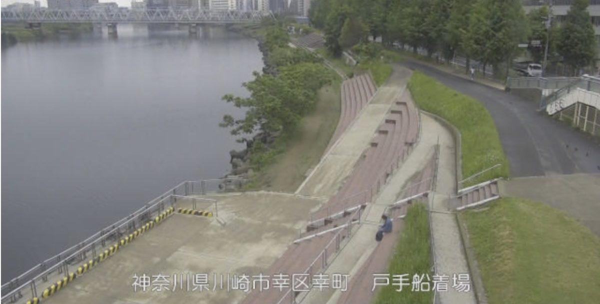 多摩川 ライブカメラ(戸手船着場 )と雨雲レーダー/神奈川県川崎市