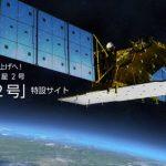 陸域観測技術衛星2号「だいち2号」ALOS-2 打ち上げライブ中継(種子島宇宙センター)