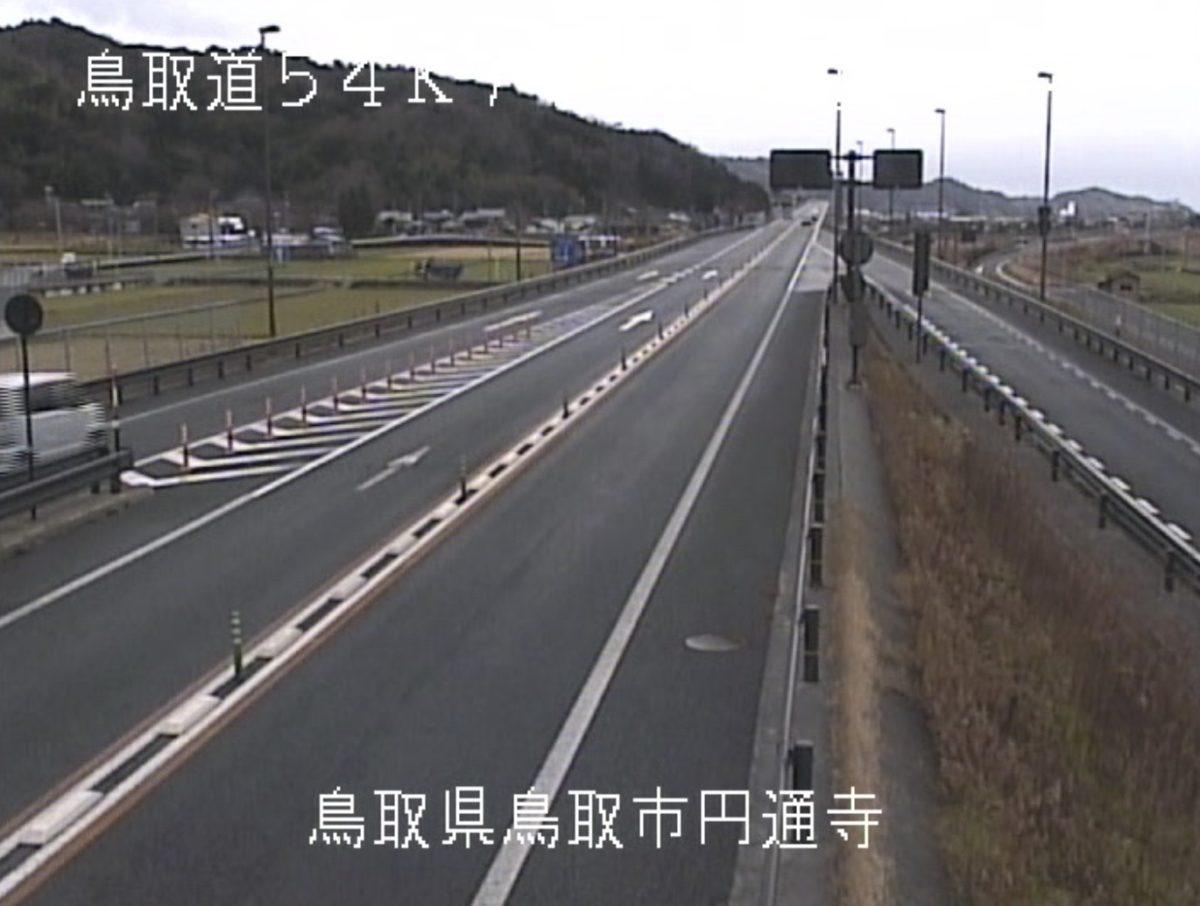 鳥取道・山陰道・国道9号・29号・53号・県境 ライブカメラと雨雲レーダー/鳥取県