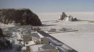 ウトロ漁港 流氷 ライブカメラ(知床グランドホテル 北こぶし)と雨雲レーダー/北海道斜里町